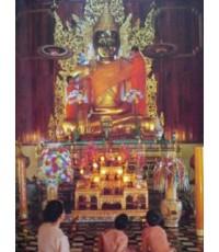 เชียงใหม่- แม่ฮ่องสอน(เมืองสามหมอก)3 วัน 2 คืน รถตู้ VIP 10 ที่นั่ง (รับที่เชียงใหม่) ราคา/ท่าน
