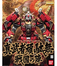 MG Shin Musha \'Sengoku no Jin\' Set