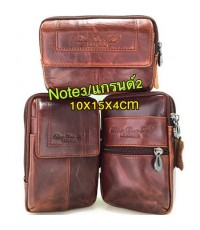 กระเป๋าใส่มือถือคาดเอวหนังแท้น้ำตาลลายไม้ใส่ได้ 2 เครื่อง่ขนาดssNote3 แกรนด์2