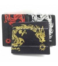 กระเป๋าเงินหนังกระเบนต่อลายมังกร