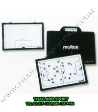 กระดานวางแผน ฟุตบอล FOOTBALL MOLTEN (ขนาด 30x45 cm. ขนาดพกพา) PRO
