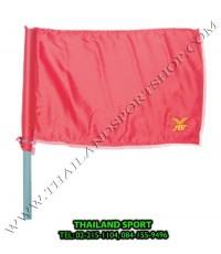 ธงไลน์แมน วอลเลย์บอล (R) NNN
