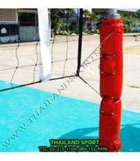 เบาะหุ้มเสา วอลเลย์บอล F.B.T. รุ่น 34 3 01 (R) PRO