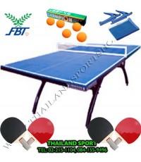 โต๊ะปิงปอง เทเบิลเทนนิส F.B.T. รุ่น มาตรฐาน กลางแจ้ง OUTDOOR (สีนำเงิน B)