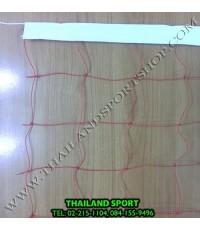 ตะข่าย เซปัก ตะกร้อ CHADA รุ่น ธรรมดา ไนลอน เส้นแดง (ขนาด ยาว 6.10 m.x สูง 0.70 m. มี 1 ผืน)