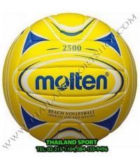 ลูกวอลเลย์บอล ชายหาด มอลเทน MOLTEN BEACH VOLLEYBALL รุ่น V5B2500 (YB) เบอร์ 5 หนัง PVC