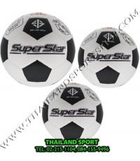 ลูกฟุตบอล Super Star FBT รุ่น FT520 (สีขาว-ดำ WA) เบอร์ 5, 4, 3 หนังอัด PVC