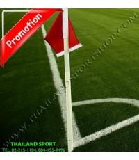 เสามุมธง สนามฟุตบอล ล้มลุก (แบบ FIFA เสาขนาดใหญ่) NNNNN