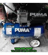เครื่องสูบลม PUMA รุ่นมาตรฐาน (มีล้อเลื่อน) พร้อมอุปกรณ์สูบลม ลูกบอล