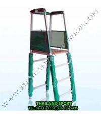 เก้าอี้กรรมการ วอลเลย์บอล บุนวม (แบบยืน)