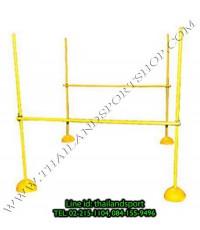 ชุด มัลติเฮอร์เดิลโคนส์ FBT รุ่น UP8608 - 68 4 91 (ฝึกการเคลื่อนตัว) PRO