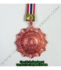 เหรียญรางวัล อลูมิเนียม SKY1980 รุ่น 004 (สีทองแดง BC) NNNNN