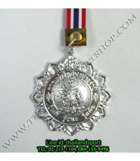 เหรียญรางวัล อลูมิเนียม SKY1980 รุ่น 004 (สีเงิน SV) NNNNN