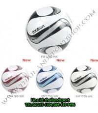 ลูกฟุตบอล มอลเทน Molten Ball รุ่น F5F1700 (สี...) เบอร์  5, 4 หนังอัด PVC