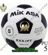 ลูกฟุตบอล มิกาซ่า Mikasa รุ่น SWL310 (WB) เบอร์ 5 หนังอัด PU