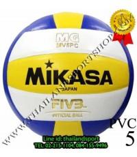 ลูกวอลเลย์บอล มิกาซ่า Mikasa รุ่น MV5PC (YWB) เบอร์ 5 หนังอัด สังเคราะห์