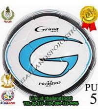 ลูกฟุตบอล แกรนต์ สปอร์ต Grand Sport รุ่น PRIMERO II (BW) เบอร์ 5 หนังเย็บ PU N4N51