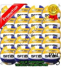 ลูกวอลเลย์บอล OPTION รุ่น ฝึกซ้อม 2017 (20 ลูก สี YWB) เบอร์ 5 อัด PVC นิ่ม NNNNN NET PRICE !!!!!