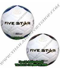 ลูกฟุตบอล ไฟว์สตาร์ Five Star FBT รุ่น No.8600 (WG, WGD) เบอร์ 5 หนังอัด PVC PRO