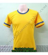 เสื้อกีฬา หมี คูล mhee cool รุ่น pro (สีเหลือง y)