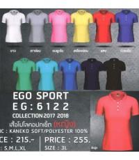 เสื้อ POLO  อีโก้ EGO SPORT รุ่น EG 6122 (...) WOMEN