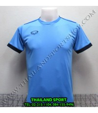 เสื้อกีฬา แกรนด์ สปอร์ต Grand Sport รุ่น 011-541 (สีฟ้า L)
