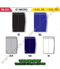กางเกงกีฬา สปอร์ต เดย์ SPORT DAY รุ่น SB 001 (สี...) ตัดต่อ