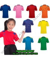 เสื้อกีฬาเด็ก EGO SPORT รุ่น EG 1009 (สี...).