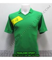 เสื้อกีฬา อีโก้ EGO SPORT รหัส EG 1011 (สีเขียว G) คอปก