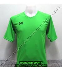 เสื้อกีฬา วอริค WARRIX รหัส WA 1553 (สีเขียว G) สีล้วน