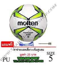 ลูกฟุตบอล Molten Ball รุ่น F5V3400-G (WG) เบอร์ 5 หนังอัด PU