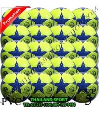 ลูกฟุตบอล โบ สตาร์ Bow Star รุ่น Star จำนวน 20 ลูก (Y) เบอร์ 5 เย็บ PVC PRO