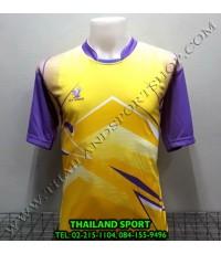 เสื้อกีฬา ฟลาย ฮอค FLY HAWK รุ่น A 916 (สีเหลือง Y)