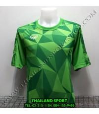 เสื้อกีฬา แกรนด์ สปอร์ต Grand Sport รุ่น 011-451 (สีเขียว G)