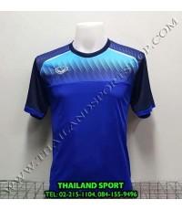 เสื้อกีฬา แกรนด์ สปอร์ต Grand Sport รุ่น 11-456 (สีน้ำเงิน) พิมพ์ลาย