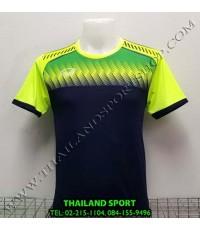 เสื้อกีฬา แกรนด์ สปอร์ต Grand Sport รุ่น 11-456 (สีกรม) พิมพ์ลาย