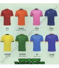เสื้อกีฬาเด็ก EGO SPORT รุ่น EG 1013 KIDS (สี...)