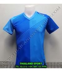 เสื้อกีฬา คอวี พิมพ์ลาย หมี คูล MHEE COOL รุ่น MV2 (สีฟ้า)