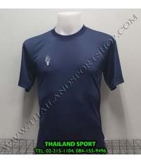 เสื้อกีฬา สปอร์ต เดย์ SPORT DAY รุ่น SA003 (สีกรม NB )