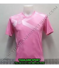เสื้อ อีโก้ EGO SPORT รุ่น EG-5116 (สีชมพู) พิมพ์ลาย