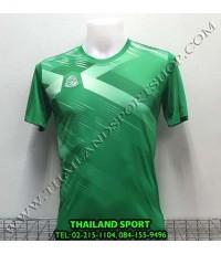 เสื้อ อีโก้ EGO SPORT รุ่น EG-5116 (สีเขียวไมโล) พิมพ์ลาย