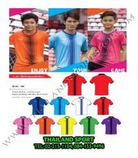 เสื้อกีฬา เด็ก GRAND SPORT รุ่น 011-464 (สี...)