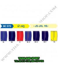 กางเกงเด็ก FLY HAWK รุ่น BC 970 (BL, NB, R, BLO, NBLV, NBP, YG) ชาย, หญิง