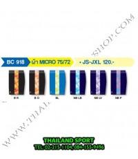 กางเกงเด็ก ฟลาย ฮอค FLY HAWK รุ่น BC 918 (BR, BO, BL, NBLB, NBLV, NBP) ชาย, หญิง