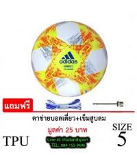 ลูกฟุตบอล อาอิดาส Adidas รุ่น CONEXT19 (WY) เบอร์ 5 หนังเย็บ TPU PRO OK