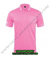 เสื้อ POLO SHIRT อีโก้ รุ่น EG 6151 (สีชมพู) MAN