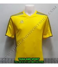เสื้อ อีโก้ EGO SPORT รหัส EG-5122 (สีเหลือง) คอวีตัดต่อ