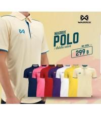 เสื้อโปโลกีฬา  POLO วอริกซ์ WARRIX รุ่น WA-3326 (.....)