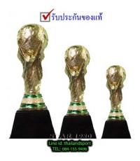 ถ้วยรางวัล star1980 รุ่น world cup (สีทอง g) รูปจำลองถ้วยบอลโลก แบบครบชุด n6 net pro ok