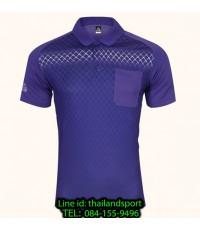 เสื้อโปโล polo shirt  อีโก้ รุ่น eg 6159 (สีม่วงเข้ม) man